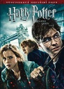 Harry Potter a